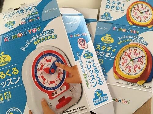 5歳児の時計の勉強