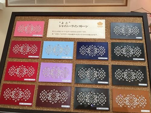 神田屋鞄製作所にランドセルを見に行ってきました