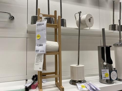 トイレットペーパーストッカー | 100均セリア・cando、ニトリ、IKEA