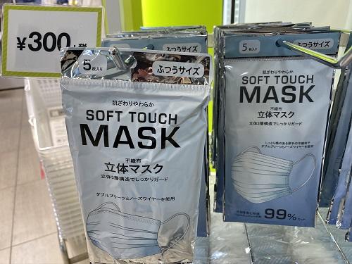 3COINS マスク・アルコールハンドジェルが販売されていました