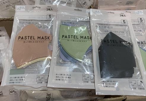 ひんやり パステル マスク