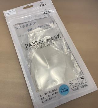 イオンで販売されている「パステルマスク(冷感)」の評判がとてもいいので買ってみました