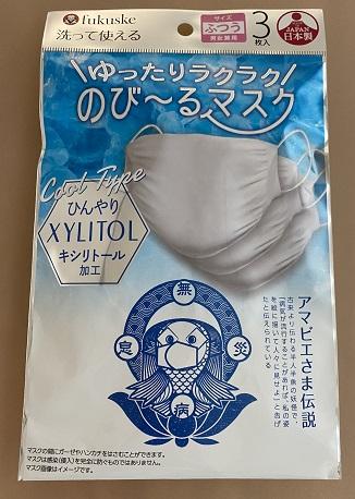 夏マスク「福助ゆったりラクラクのびーるマスク ひんやりキシリトール加工」の感想です。
