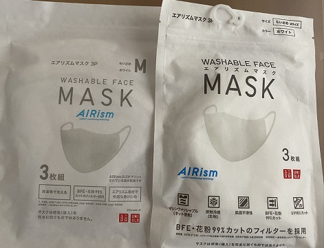 エアリズム マスク