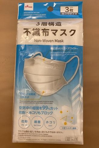 100 均 フレーム マスク セリアで買った「マスクフレーム」とマスクをしてランニングをしたら凄すぎた![100均]