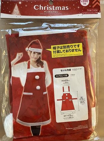 クリスマス衣装・サンタクロース衣装2020