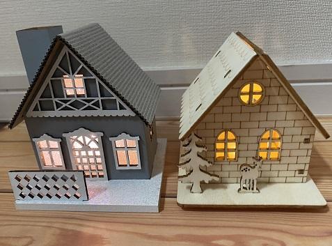 300円ショップ「イルシー300 」クリスマス2020