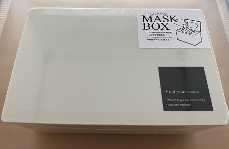 3コインズでマスク収納用「マスクボックス」購入しました。