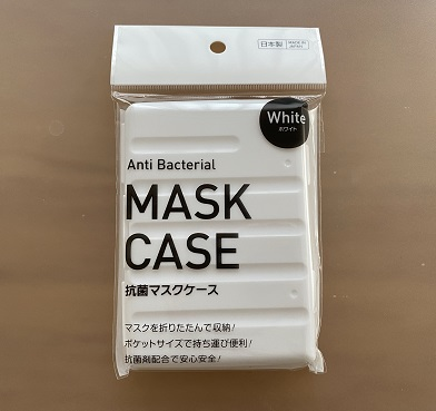 100均「cando」マスクケース&マスク収納ボックス