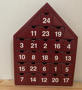 無印良品のクリスマスカウントダウンカレンダー(アドベンドカレンダー)購入しました!
