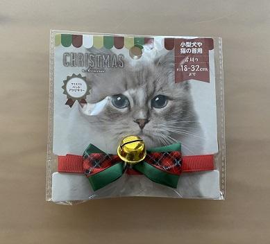 ペット用クリスマス衣装2020