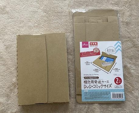 梱包 メルカリ うちわ 初心者でもできる本の梱包方法。メルカリで売れた本を梱包してみました