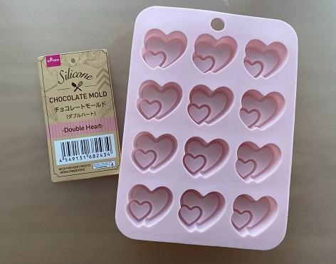 バレンタイン2021 | チョコレート型・ラッピングなどお気に入りを探しましょう!