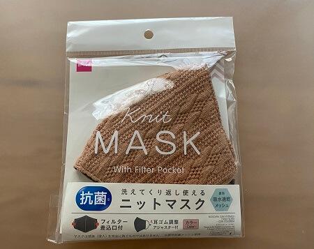 100均ダイソーで洗えて繰り返し洗って使える「ニットマスク」「チェック柄」マスク購入しました