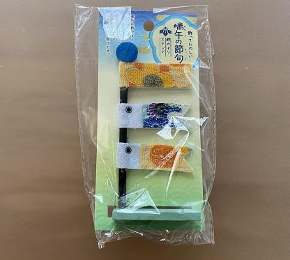 子どの日・端午の節句・鯉のぼり飾り | 100均ダイソー・セリア、3coins他