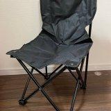 アウトドアに便利な「折り畳みチェア・折りたたみパイプ椅子」 | 100均ダイソー・セリア・cando