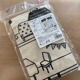 100均「ダイソー」巾着マットがオモチャのお片付けに便利です!